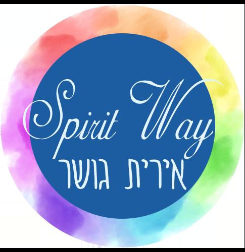 Logo-SpiritWay